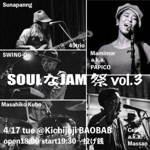 souljam3