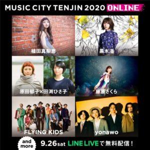 tenjin_9.17--494x494